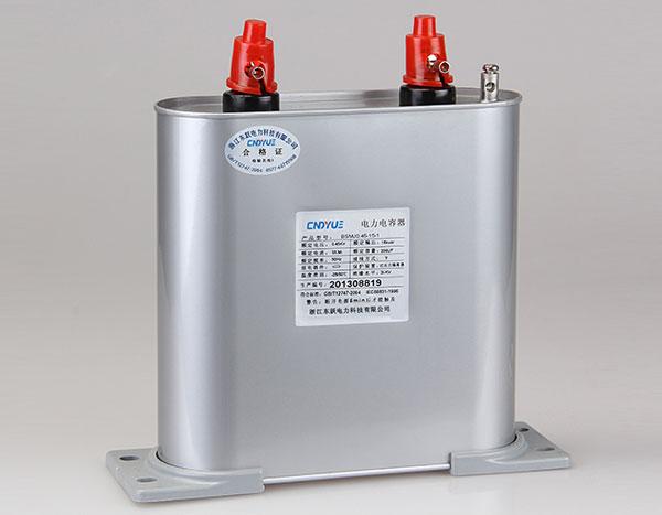 低压并联电容器-产品中心-浙江东跃电力科技有限公司
