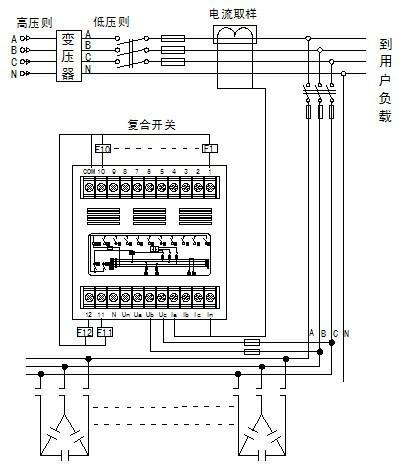 注: ub,uc电压信号输入端;ia,in电流信号输入端;com控制输出端子公共