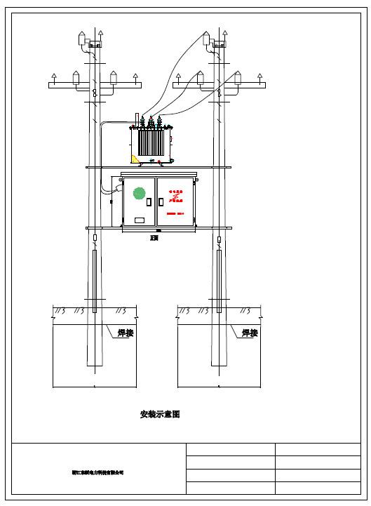 1、配电箱的箱体采用 2.0mm 304不锈钢板,外形有类似房屋带有檐口的顶盖,使雨水不能停留箱顶,左右两侧有通风窗,窗内装有丝网,既能散热又能防止小动物进入箱体,箱体防护等级不低于IP44。 2、配电箱组成部分分别为:进线计量单元、控制单元、出线单元及无功补偿单元,前后两部分中间用隔板隔开,形成几个独立的工作室,可以防止故障扩展;进出线可以从侧面也可以从底部布线。 3、配电箱按三相五线制设计,接地与零线分开,箱体有可靠的接地装置,配电箱采用保护电路,实现防漏电保护。保护电路由单独的保护导体及导电结构件组
